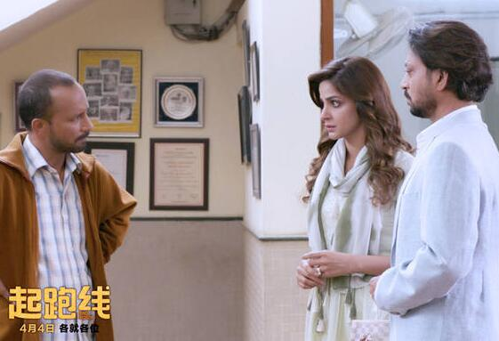 Indian Movie Hindi Medium Releases In China Neighbor Yunnan Express