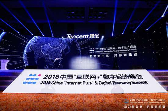 Yunnan tour app lauded by Tencent CEO Pony Ma - TRAVEL