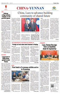 Vientiane Times (China ▪ Yunnan, Jun. 08, 2018)