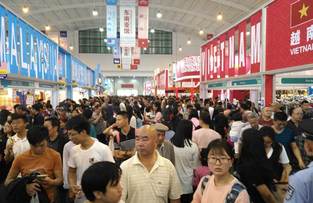 5th China-South Asia Expo closes with fruitful results
