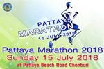 Pattaya Marathon to open on July 15