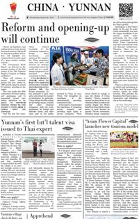 Los Angeles Times (China ▪ Yunnan, Mar. 28, 2018)