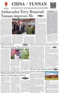 Los Angeles Times (China ▪ Yunnan, Jun. 27, 2018)