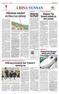 Vientiane Times (China ▪ Yunnan, Jul. 6, 2018)