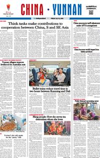 The Independent (China ▪ Yunnan, Jul. 6, 2018)