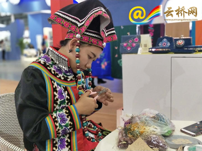Yunnan culture expo opens in Kunming - LATEST NEWS - Yunnan Express