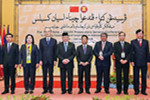 Asean prosecutorial professionals discuss issues of cybercrime