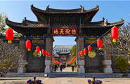 A tour of Confucian Temples in Yunnan: Jianshui Confucian Temple