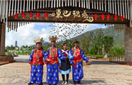 New travel model in Yunnan: Intangible cultural heritage + tourism