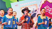 Yunnan establishes 90 pairs of int'l sister city relations