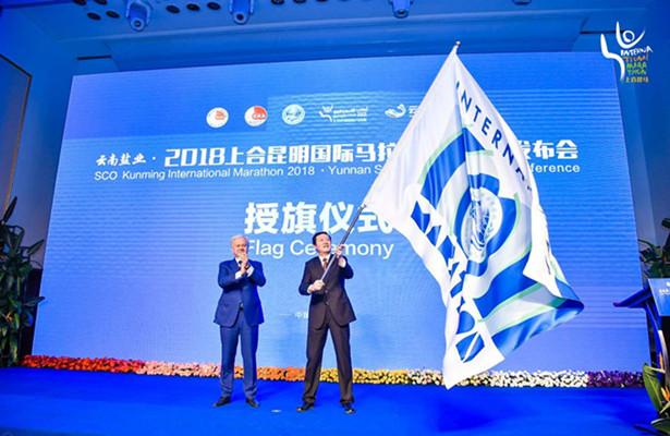 2018 SCO Kunming International Marathon to take place in December