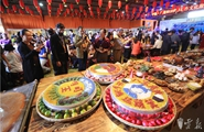 Rice-culture festival kicks off in Guangnan County