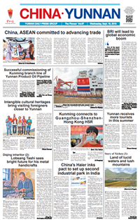 The Pioneer (China ▪ Yunnan, Sept. 19, 2018)