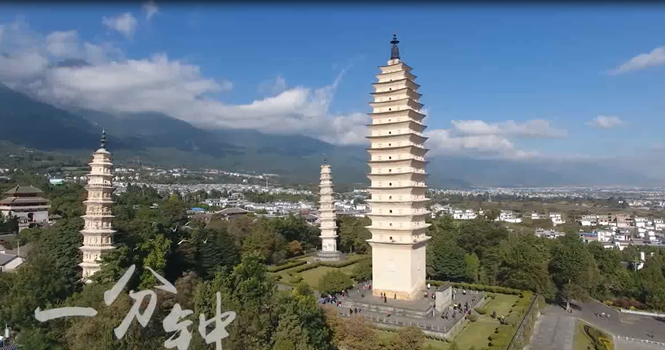 What happens in Yunnan in one minute?