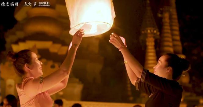 Dai people celebrate Lighting Festival in Dehong