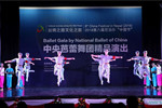 China Festival kicks off in Nepal with colorful shows