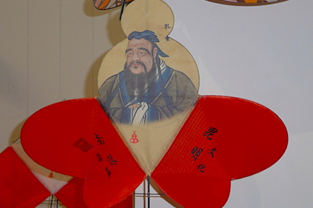 "Dian-style kites ""fly high"" for 600 years"