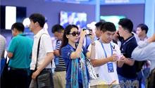Tencent global summit spurs digitalization in Yunnan
