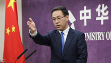 China firmly opposes US supression of Chinese companies