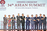 ASEAN leaders support moves to conclude free trade deal in 2019