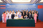 Deal for biggest naval ship inked with Thailand