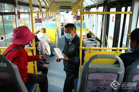 Kunming buses resume service cautiously