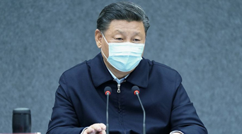 Xi chairs leadership meeting on controlling COVID-19, stabilizing economy