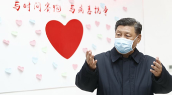 President Xi urges protection, care for medical workers in epidemic fight