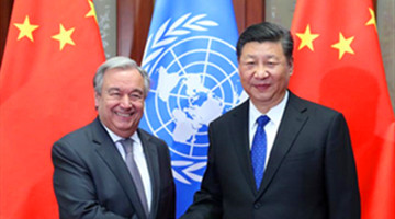 Xi talks with UN chief, calling for urgent int'l action against COVID-19