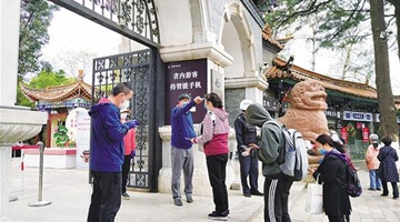 Kunming reopens more public facilities