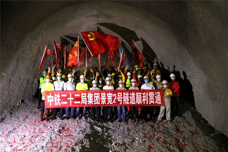 Tunnel on China-Laos railway completed