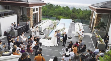 Dali prefecture aims to be destination for weddings