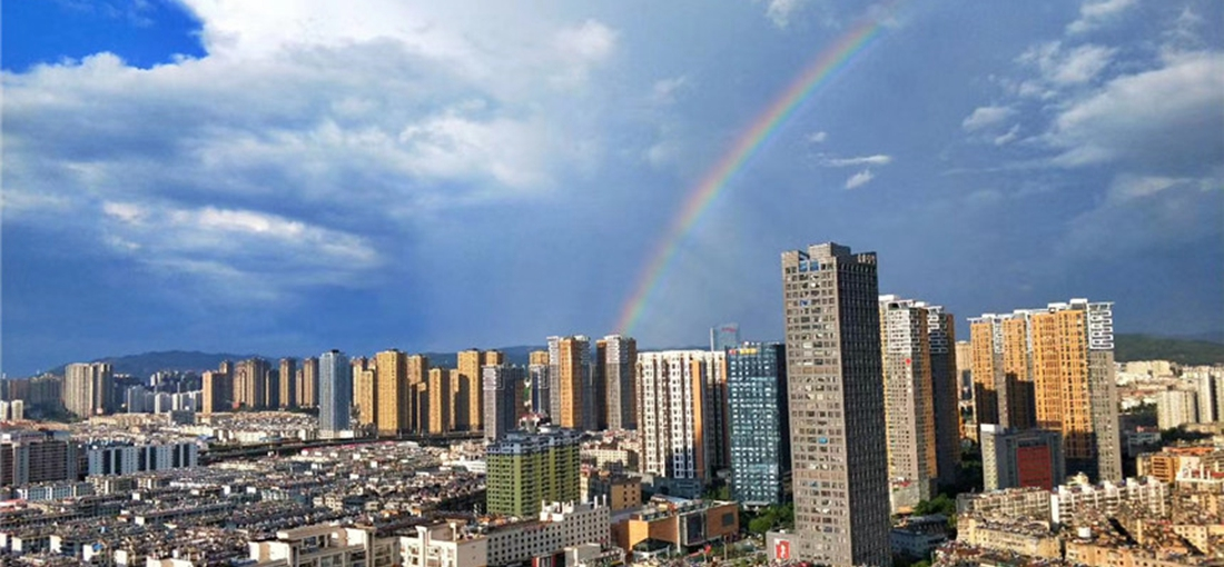 In pics: Rainbow shows up after storm in Kunming