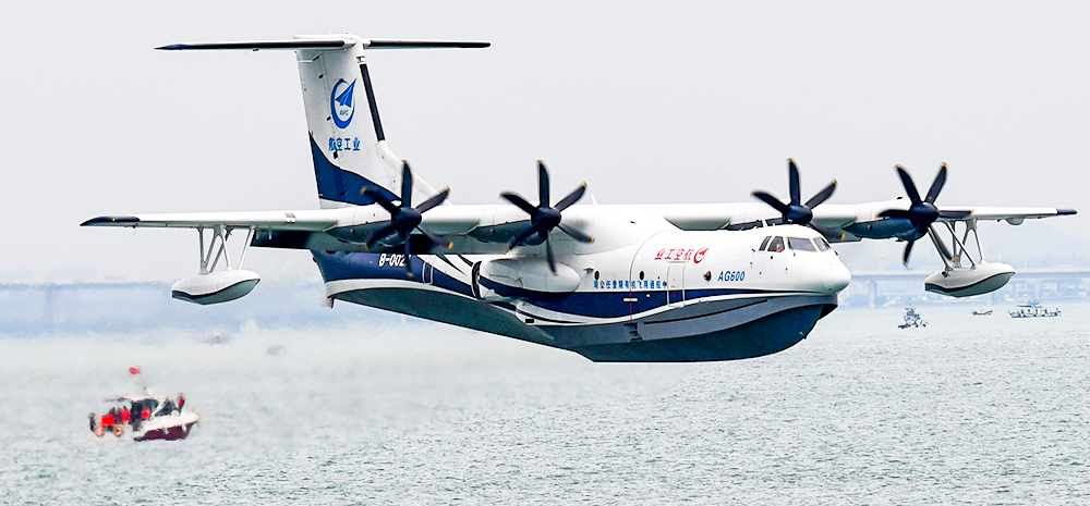 China-developed AG600 amphibious aircraft succeeds in maiden flight over sea