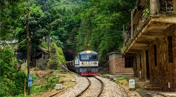 Century-old railway assumes a new look