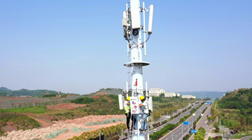 China's 5G network has over 600,000 base stations