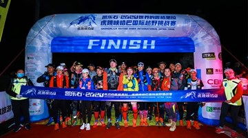International trail closes in Shangri-La, NW Yunnan