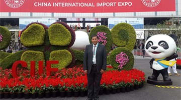CIIE: Opening of CIIE is an uplifting message to world economy