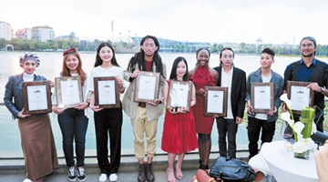 Awards for int'l v-log contest granted in Kunming